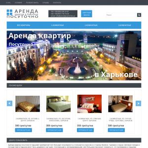 Разработка каталога квартир arendakvartir.biz.ua